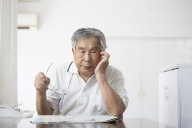 目の病気「加齢黄斑変性」の初期症状は?早期発見のための3分間チェック法