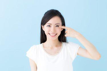 栄養素「ルテイン」の1日あたりの摂取量目安。眼の健康を守る効果を紹介